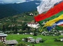 country of Bhutan