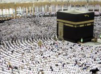 Umrah And What's Its Significance in Islam
