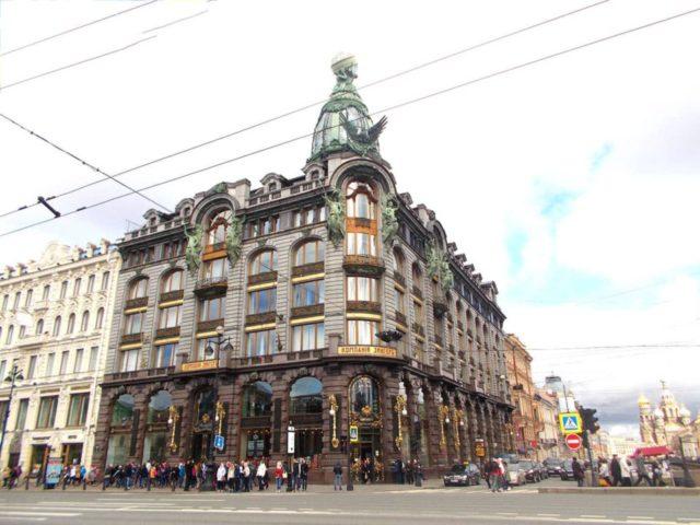 Streets of St. Petersburg